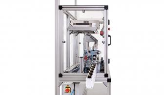 Breakdown inspection machine discharger